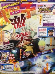 Naruto Storm Road to B Boruto vs Naruto Boss Scan