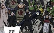 Homura y los miembros de Konoha, luchando con el Nueve Colas