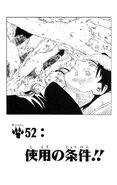 Rozdział 052 Okładka