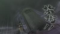 Jutsu Proibido - Destruição do Selo