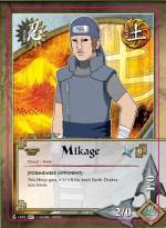 Mikage HS