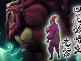 Transformaciones de Rōshi