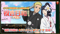 Naruhina-wedding-konoha-hiden1