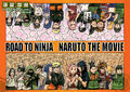 Road to Ninja Promotional (inverted)