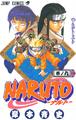 Manga Vol 9