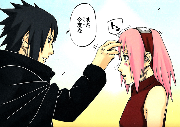 Naruto en Sasuke dating games