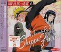 Naruto-radio-shippu-jinrai-vol6
