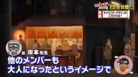 The Last Naruto the movie new clip 2-0