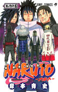Naruto-Manga-Volume-65