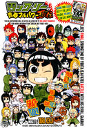 Rock Lee SD final chapter cover