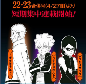 SasuSaku Off-Topic Comeback!! ^_^ | Naruto Couples Wiki | FANDOM