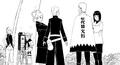 The Day Naruto Became Hokage - Gaara and Naruto