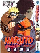 Nartuo-Images-Manga-Volume-29