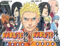 Promotional-photo-of-the-naruto-gaiden-full-volume-cover
