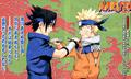 Naruto - NaruSasu Cover - 181