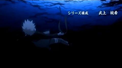 Naruto Shippuden Opening 8
