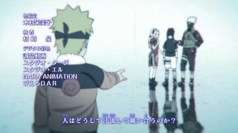 Naruto Fanon Central Wiki Fandom