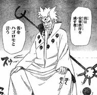 Hagoromo Sage Mode