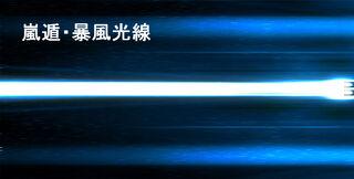 Blue-Blast-1-NJKCQV54V2-1280x1024