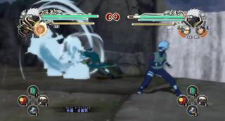 320px-Azure Dragon Fist
