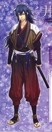 Kuhaku's appearance