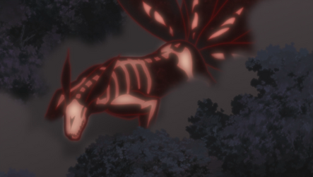 Kiirome Seven tailed form