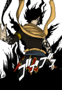 OrochiAma