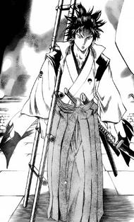 Ryun symbol Uchiha