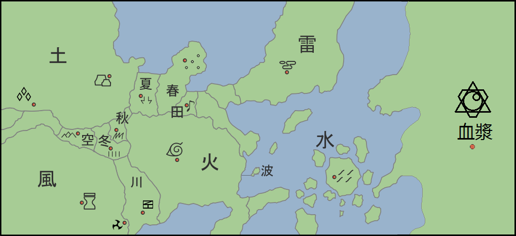 Image naruto world map expandedg naruto fanon wiki fandom naruto world map expandedg gumiabroncs Gallery