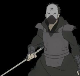 Kiri Ninja