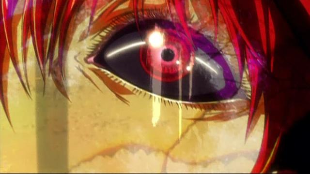 File:Barrier eye.png