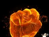 Fire Fist Technique