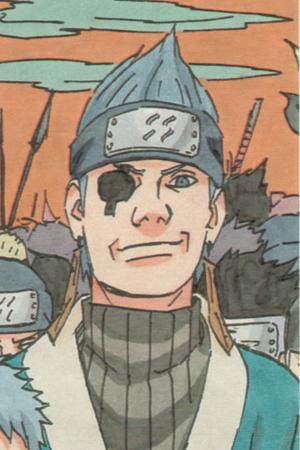 Ao Manga