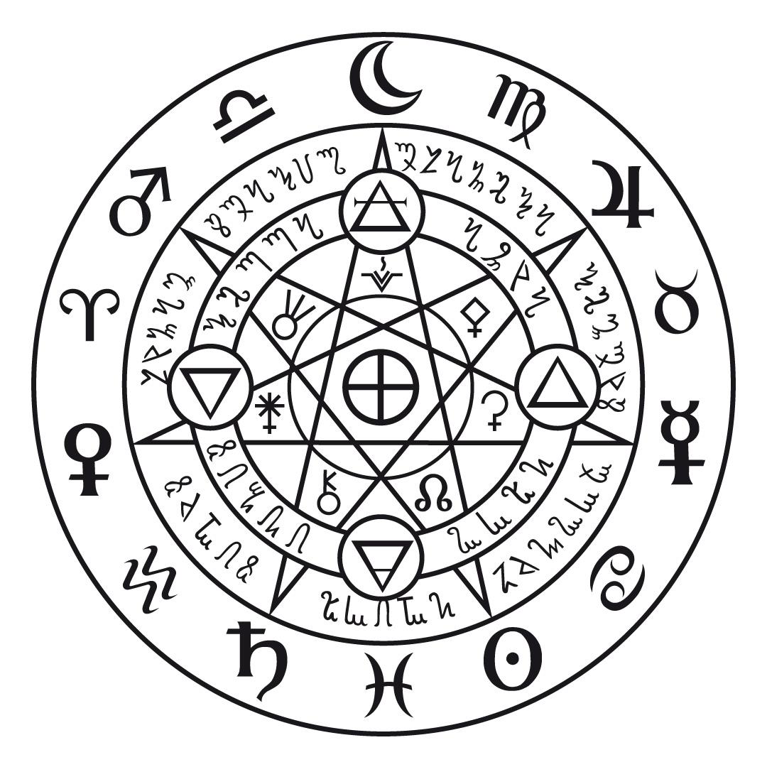 Image Astral Magic Circle Symbol 1 G Naruto Fanon Wiki
