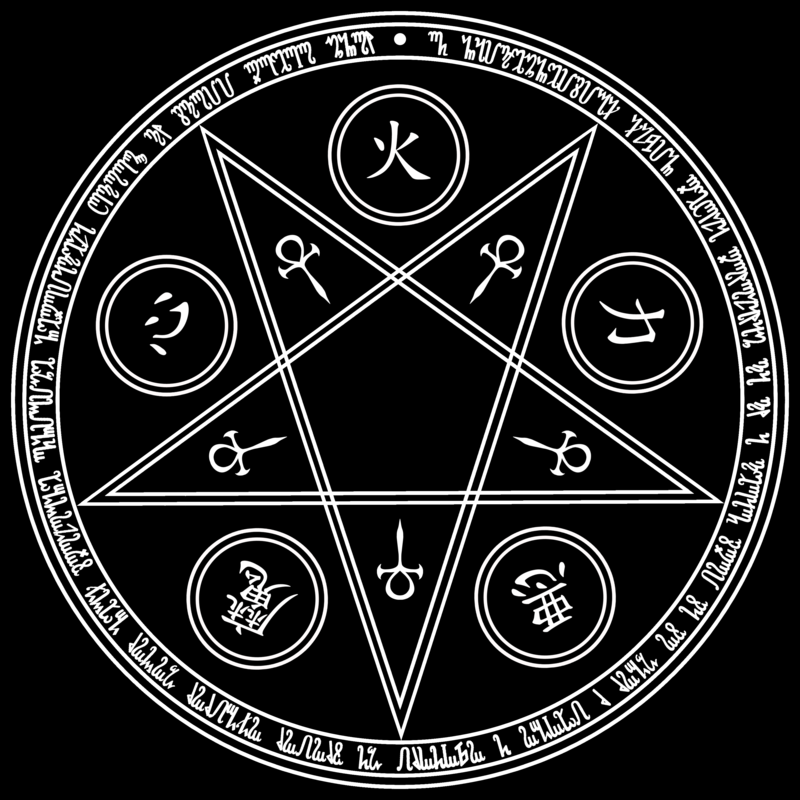 [Préludes] Premiers feux de l'Apocalypse Latest?cb=20150524161755