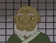 Shige Hashigakure 1st Leader