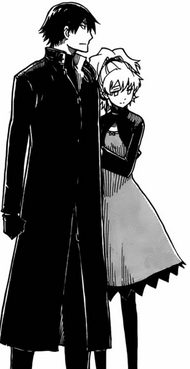 Fujin and Yugao