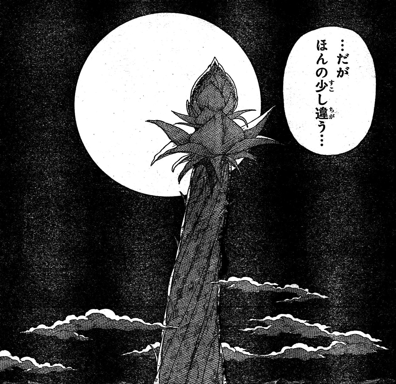 nihontō clan naruto fanon wiki fandom powered by wikia