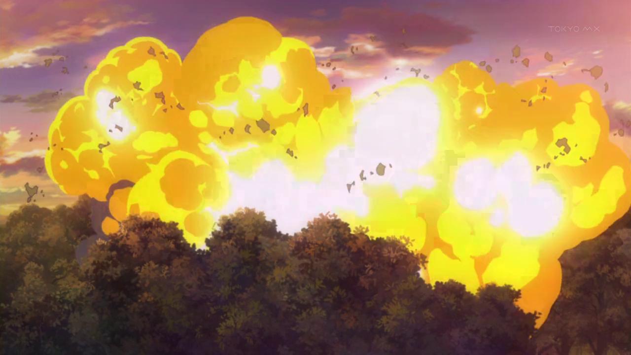 Nil editearth severing explosion 15px