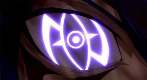 Jellal's Eye