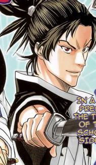 Colored Ryun manga2