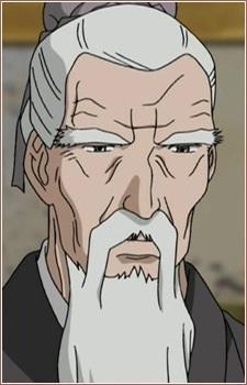 Katsuro