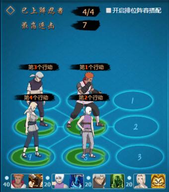 Crimson Fist Builds Narutoonline Wiki Fandom