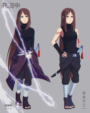 Hana Tanaka new outfit