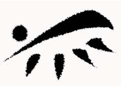 Nakahara Clan Logo