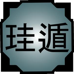 Silica-Release-Symbol