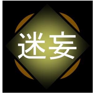 MeimouSymbol
