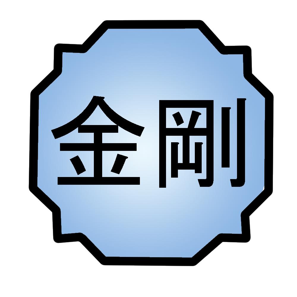 Icons naruto oc wiki fandom powered by wikia adamantine release buycottarizona