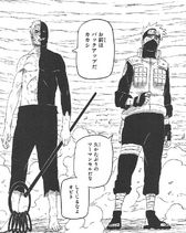 Obito and Kakashi join forces