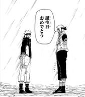 180px-Minato and his son